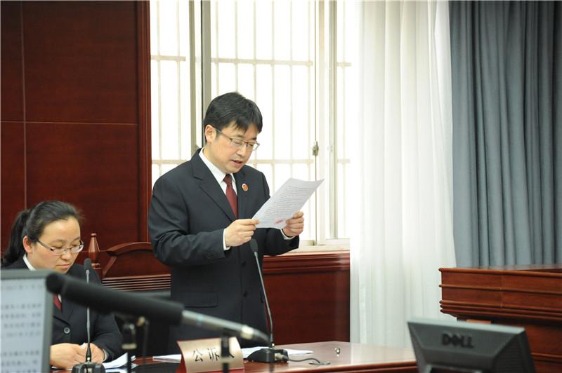 王检出庭支持公诉.jpg